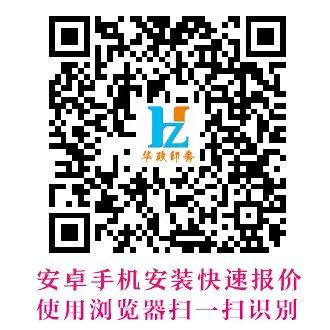 扫码浏览手机网站