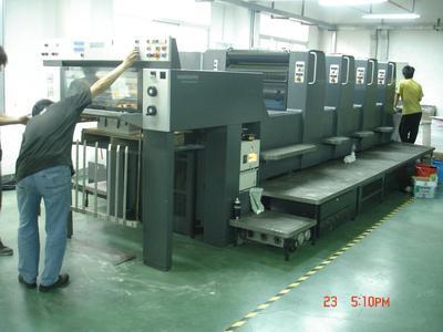 海德堡对开4色印刷机